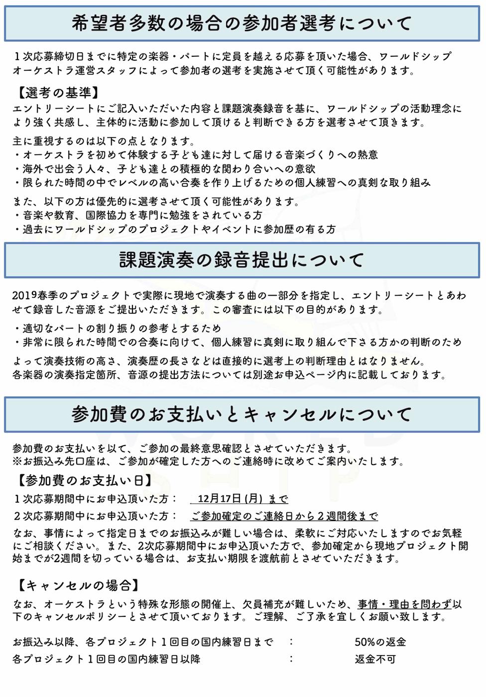 スクリーンショット 2018-06-01 9.29.12